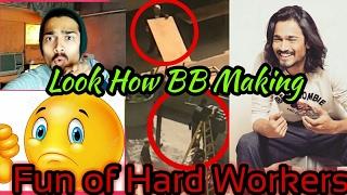 BB Ki Vines Cracking Jokes on Hard Workers