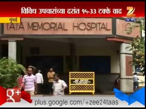 Xxx Mp4 Mumbai Cancer Treatment At Tata Memorial Hospital Got Expensive 3gp Sex