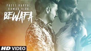 BEWAFA Video Song | NEW PUNJABI SONG 2016 | Preet Harpal, Ft. Kuwar Virk | T-SERIES