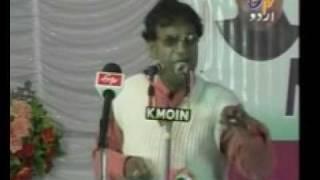 Dinesh Kumar Darpan