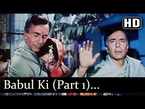 Xxx Mp4 Babul Ki Duwayein I Waheeda Rehman Balraj Sahni Neel Kamal Bollywood Wedding Songs Ravi 3gp Sex