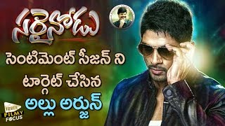 Allu Arjun's Next Movie