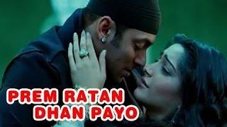 Prem Ratan Dhan Payo Official First Look | Salman Khan, Sonam Kapoor, Aashika Bhatia