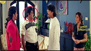 Kota Srinivasa Rao Tollywood Most Popular Super Comedy Scene | Telugu Movies | Express Comedy Club