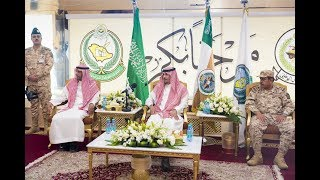 الأمير خالد بن عياف وزير الحرس الوطني يرعى الحفل الختامي لرؤساء اللجان المشاركة بمهرجان الجنادرية ٣٢