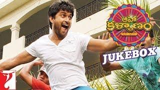 Aaha Kalyanam - TELUGU - Audio Jukebox