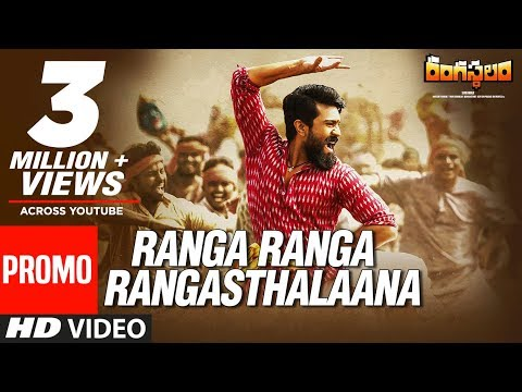 Xxx Mp4 Ranga Ranga Rangasthalaana Video Song Promo Rangasthalam Ram Charan Samantha 3gp Sex
