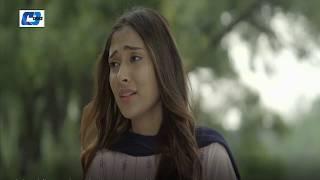 boro chele  | বড় ছেলে টেলিফিল্ম নিয়ে একটি গান | bangla new song 2017