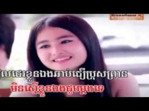 Xxx Mp4 Town VCD Vol 48 Full Album Sokun Nisa Ft Pich Ft Kuma Ft Narin Ft Ly Evathyna Khmer Song 2015 3gp Sex