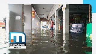 Heavy Rain Pounds Kochi; Train Traffic Disrupted| Mathrubhumi News