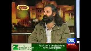 nawabzada shahzain bugti in maazqrat must watch it,,,