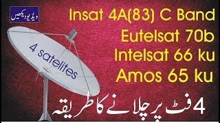 Set Insat-83 C Band,Eutelsat- 70b KU,Intelsat-66 KU,Amos-65 KU on 4 Feet Dish