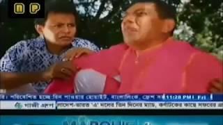Bangla Funny New Natok '' Wife Mane Istiri'' 2015 By Chonchol