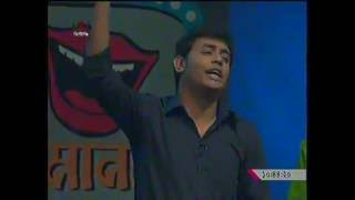 Haste Moder Mana by Rangpur comedy club.