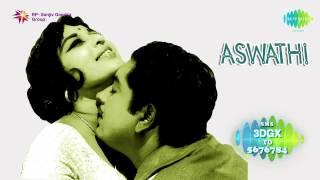 Aswathi (1974) All Songs Jukebox | Prem Nazir, Sheela | Old Malayalam Film Songs