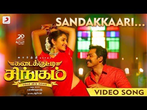 Xxx Mp4 Kadaikutty Singam Sandakkaari Tamil Video Karthi Sayyeshaa D Imman 3gp Sex