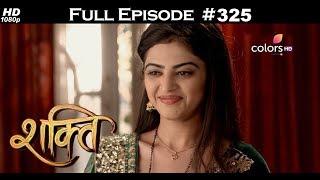 Shakti - 22nd August 2017 - शक्ति - Full Episode
