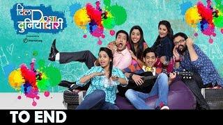 Dil Dosti Duniyadari To End   Season 2 Shoot In Process