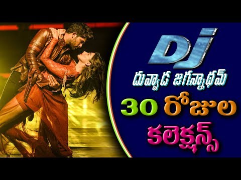 DJ 30 Days Collections   DJ 30 Days   DJ Collections   DJ box office collections   Maxi Maxwell,#DJ