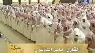 Yasser Dusri - Beautiful Emotional Quranic Recitation!