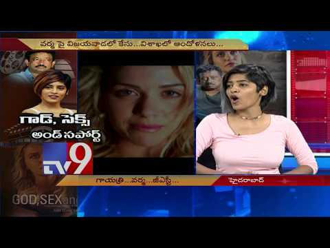 Xxx Mp4 RGV Intiates Debate About Porn With GST Gayatri Gupta TV9 Now 3gp Sex