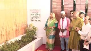 Prime Minister Sheikh Hasina at Chittagong Press Club