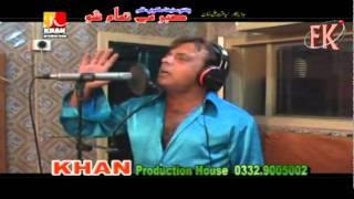 SONG 1-AKHIR QASOOR ZAMA PA SU DE-JAHANGIR KHAN-ASMA LATA-NEW PASHTO FILM 'SABAR MEE TAMAM SHO'.mp4