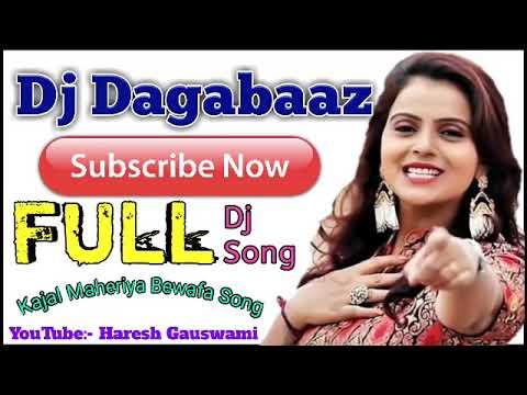 Xxx Mp4 Dj Dagabaj Full Nonstop Gujarati Song Kajal Maheriya Bewafa 2018 3gp Sex
