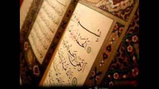 الشيخ ياسر الدوسري سورة الفاتحه بصوت جميل جدا