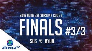 [GSL 2016 Season 2] Code S Grand Final ByuN vs sOs in AfreecaTV (ENG) #3/3