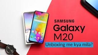 Samsung Galaxy M20 - Asli Unboxing [Retail Unit]