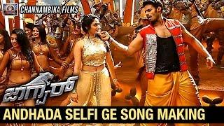 Jaguar Kannada Movie Songs | Andhada Selfi Ge Song Making | Nikhil Kumar | Deepti Sati | SS Thaman