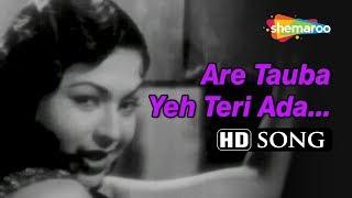 Are Tauba Yeh Teri Ada   12 O'clock (1958)   Guru Dutt   Waheeda Rehman   Romantic Classics