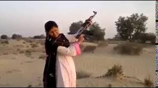 Punjabi Girl Firing   YouTube