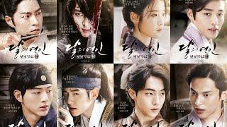 تقرير عن المسلسل الكورى عشاق القمر – القلب القرمزي : ريو ( Moon Lovers – Scarlet Heart : Ryeo )