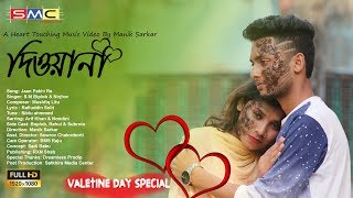 Valentine Day Special Bangla Music Video 2018 | S.M Biplob & Nirjhor | Full HD