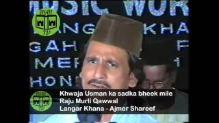Khwaja Usmaa Ka Sadqa Bheekh Mile - By Raju Murli Qawwal - Manqabat Of Khwaja Garib Nawaz Sarkar RA