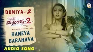 Duniya 2 | Haneya Barahava | Yogesh, Hitha Chandrasekhar | Akshaya Audio
