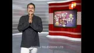 News Fuse 19 June 2015