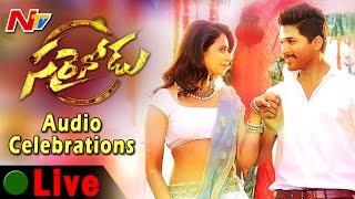 Sarrainodu Audio Celebrations  || LIVE  || Allu Arjun , Rakul Preet , Catherine Tresa