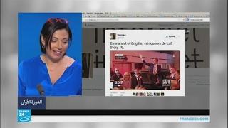 ردة فعل متابعي الانتخابات الرئاسية عبر وسائل التواصل
