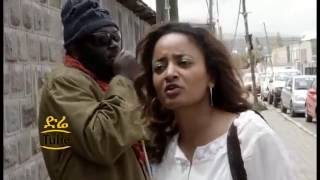ቤቶች - Betoch-Part 140 ቀጣዩን  ቤቶች - Betoch-Part 141 ላይ ያገኙታል