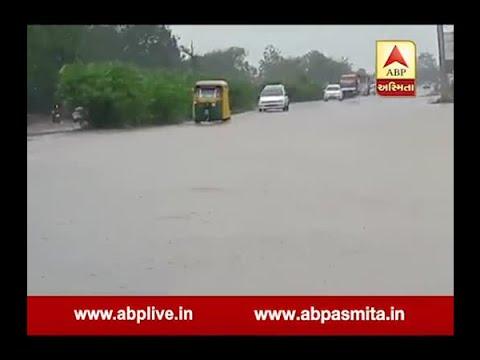 Rain Water On Ahmedabad Palanpur High Way, Watch Video