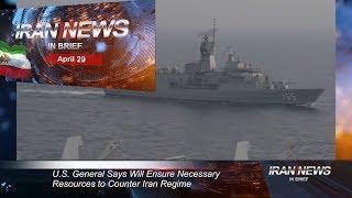Iran news in brief, April 29, 2019