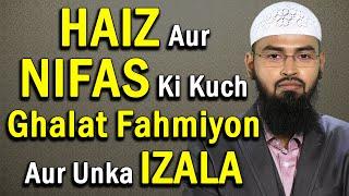 Haiz Aur Nifas Kise Kahte Hai Aur Kuch Ghalat Fahmiyon Ka Izala By Adv. Faiz Syed
