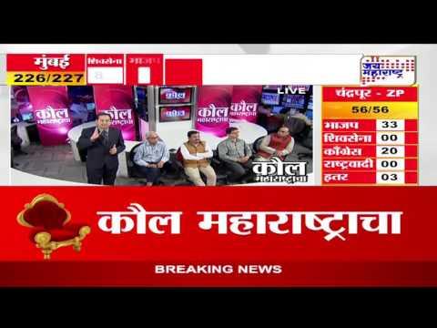 Kaul Maharashtracha SEG 24