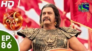 Suryaputra Karn - सूर्यपुत्र कर्ण - Episode 86 - 30th October, 2015