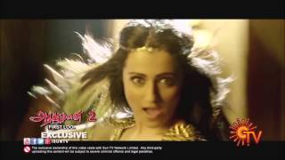 Aranmanai 2 - New Tamil Movie Video Song
