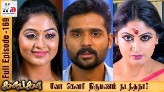 Ganga Tamil Serial | Episode 169 | 19 July 2017 | Ganga Sun Tv Serial | Piyali | Home Movie Makers