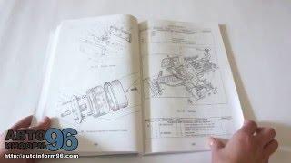 Каталог деталей Беларусь МТЗ 80 (Belarus МТZ 80)
